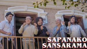 Sapanako Sansar Lyrics – 1974 AD | 1974 AD Songs, Lyrics, Chords, Mp3, Tabs
