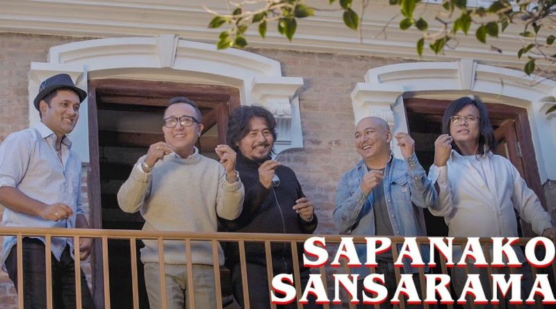 Sapanako Sansar Lyrics - 1974 AD 1974 AD Songs, Lyrics, Chords, Mp3, Tabs