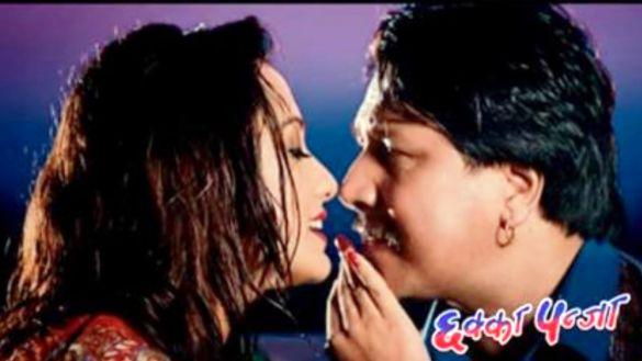 Dekhana Champa Lyrics - (CHHAKKA PANJA)  Priyanka Karki  Deepak Raj Giri  Krishna Kafle  Deepa Shree Niroula