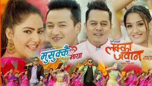 Musukkai Hasana Maya Lyrics – (LAKKA JAWAN) | Dilip, Priyanka | Salon, Barsha | Babul, Junu