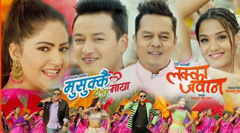 Musukkai Hasana Maya Lyrics - (LAKKA JAWAN) Dilip, Priyanka Salon, Barsha Babul, Junu