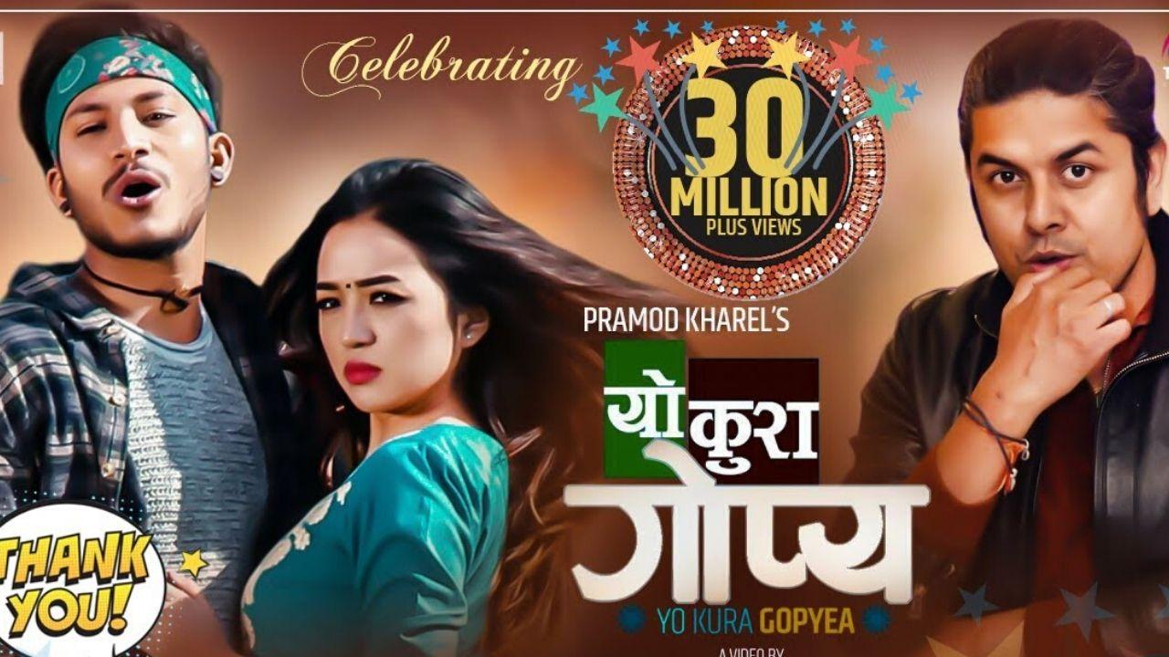 Yo Kura Gopya Lyrics - (यो कुरा गोप्य) Pramod Kharel Songs Lyrics, Chords, Mp3, Music Video