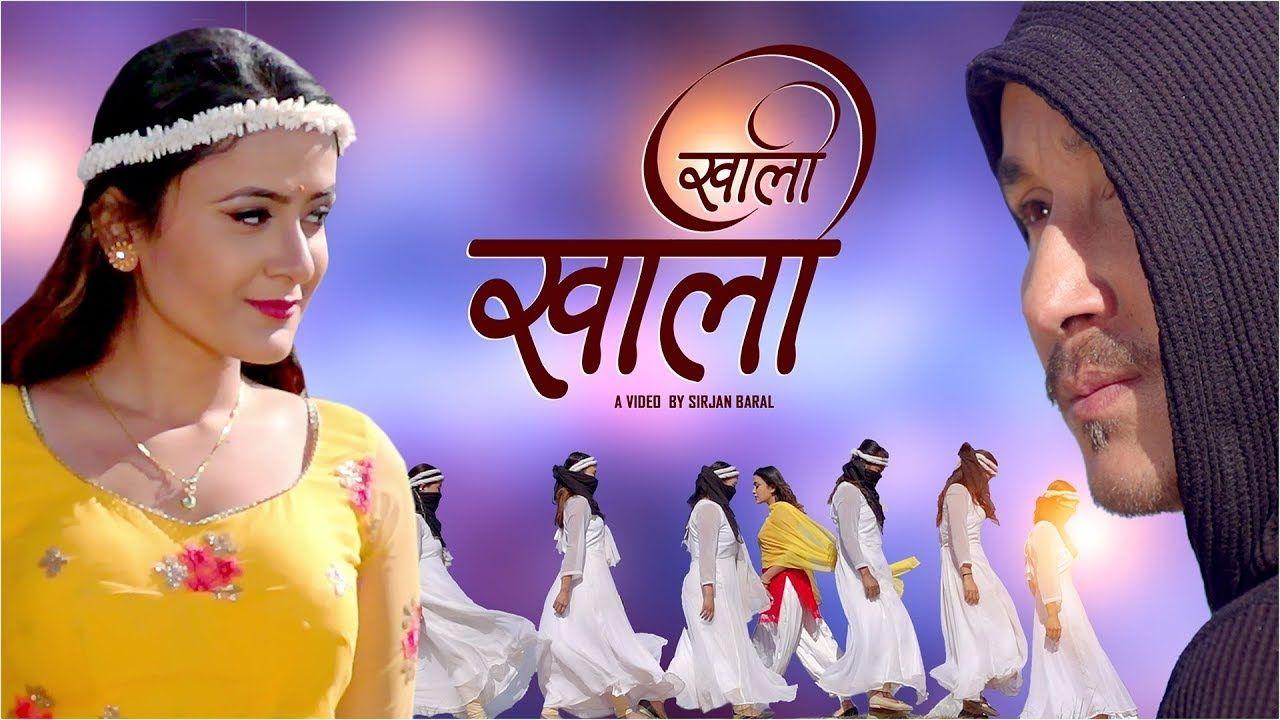 Khali Khali Lyrics – (खाली खाली) | Badal Thapa | Prakash Raj Thapa | Pujan Ghimire