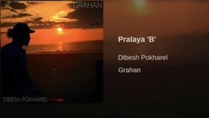 Pralaya 'B' Lyrics – Arthur Gunn (Dibesh Pokharel) | Arthur Gunn Lyrics, Chords, Mp3, Tabs