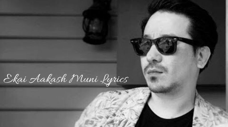 Ekai Aakash Muni Lyrics - Sabin Rai Sabin Rai Songs Lyrics, Chords, Tabs, Mp3