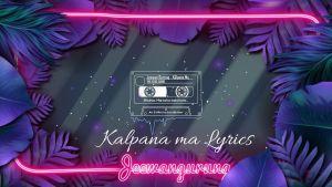 Kalpana Ma Lyrics – The Edge Band