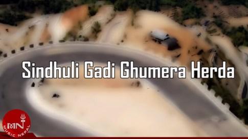 Sindhuli Gadhi Ghumera Herda Lyrics - Krishna Bikram Thapa