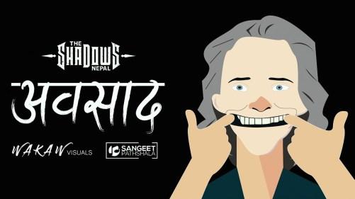 Abasaad Lyrics - The Shadows 'Nepal'