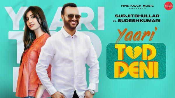 Yaari Tod Deni Lyrics – Surjit Bhullar Ft. Sudesh Kumari