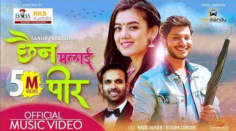 Chhaina Malai Pir Lyrics – Sanjib Parajuli