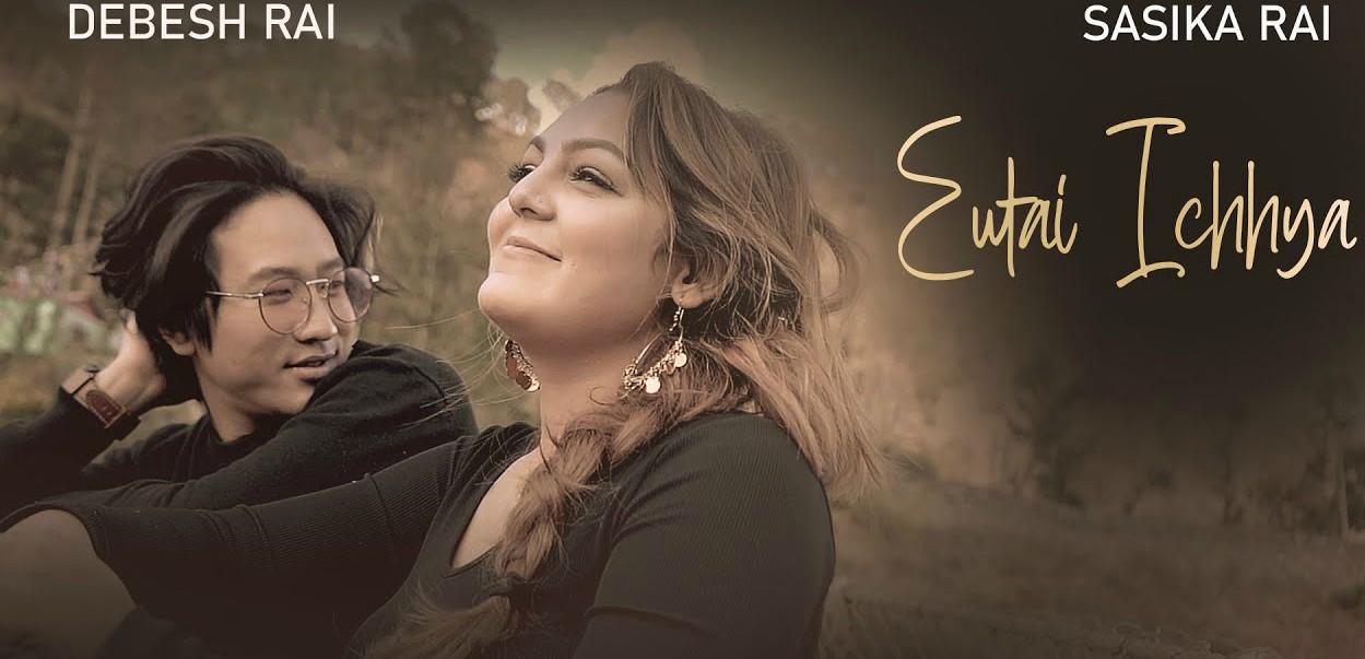 Eutai Icchya Lyrics – Debesh Rai | Sasika Rai