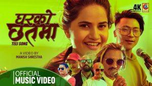 Ghar Ko Chhatma Lyrics – Eleena Chauhan & Manish Shrestha