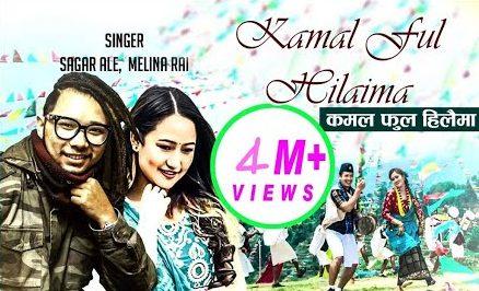Kamal Ful Hilaima Lyrics - Melina Rai & Sagar Ale Magar