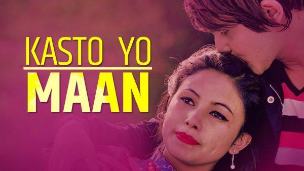 Kasto Yo Maan Lyrics – Sunil Giri