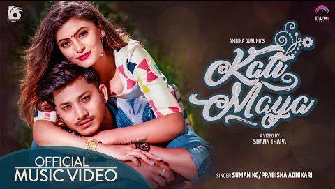 Kati Maya Lyrics – Suman KC & Prabisha Adhikari