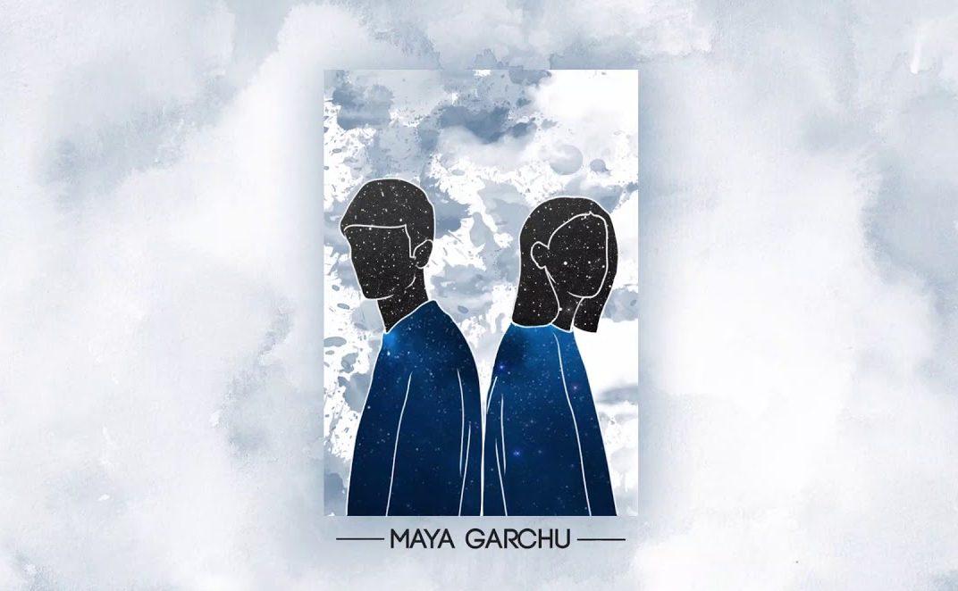 Maya Garchu Lyrics – Emerge