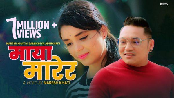 Maya Marera Lyrics – Naresh Khati & Samikshya Adhikari