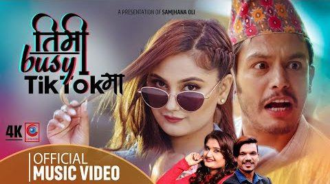 Timi Busy TikTok Ma Lyrics - Samjhana Oli & Ravi Oad