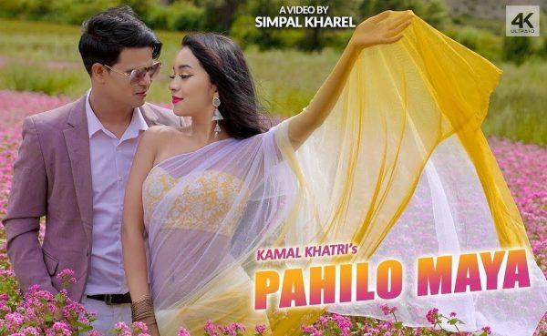 Pahilo Maya Lyrics - Kamal Khatri