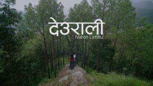 Deurali Lyrics – Naren Limbu