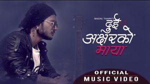 Hera Yo Mutuma Chira Parya Chha Lyrics – Badal Thapa