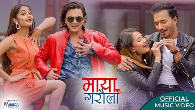 Maya Garaula Lyrics – Saroj Oli & Asmita Adhikari