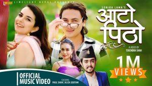 Aato Pitho Lyrics – Nishan Bhattarai & Sonika Lama