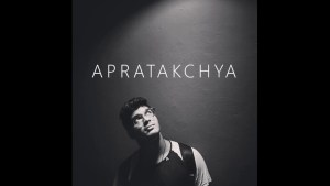 Apratakchya Lyrics – Shashwot Khadka