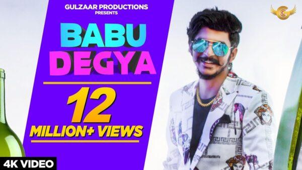 Babu Degya Lyrics – Gulzaar Chhaniwala