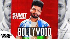Bollywood Lyrics – Sumit Goswami