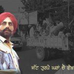 Dhamki Lyrics – Jaskaran Riar