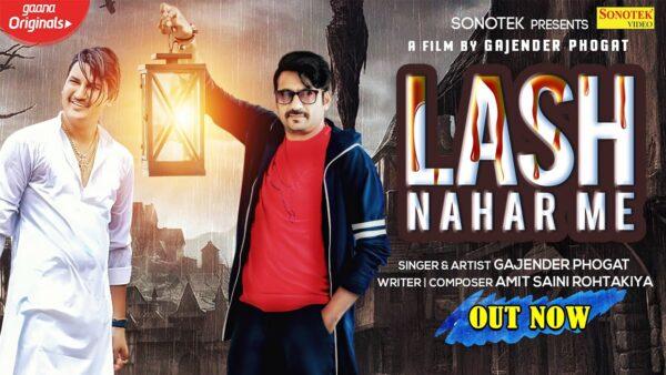 Lash Nahar Me Lyrics – Gajender Phogat