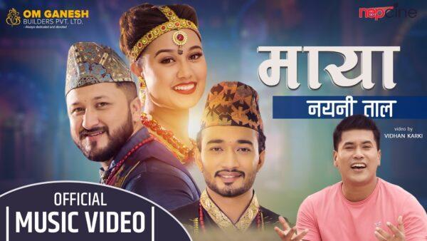 Maya Nayani Taal Lyrics – Saroj Sajan Shrestha