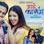 Oye Kanchhi Lyrics – Pramod Kharel & Sujata KC