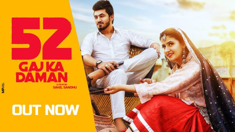 52 Gaj Ka Daman Lyrics – Renuka Panwar