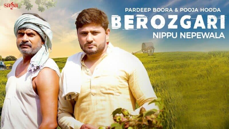Berozgari Lyrics - Nippu Nepewala