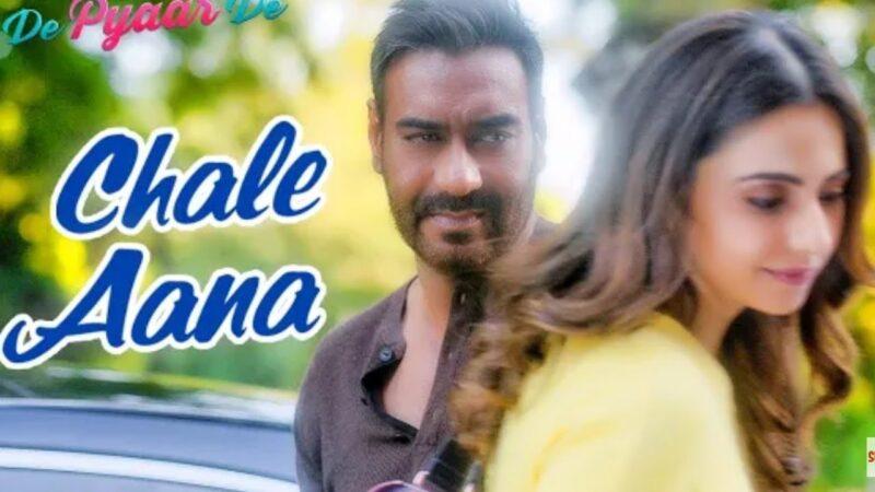 Chale Aana Lyrics – Armaan Malik