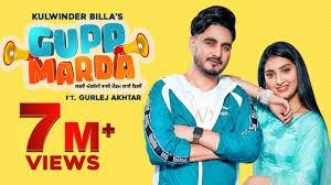 Gupp Marda Lyrics – Kulwinder Billa Ft. Gurlez Akhtar