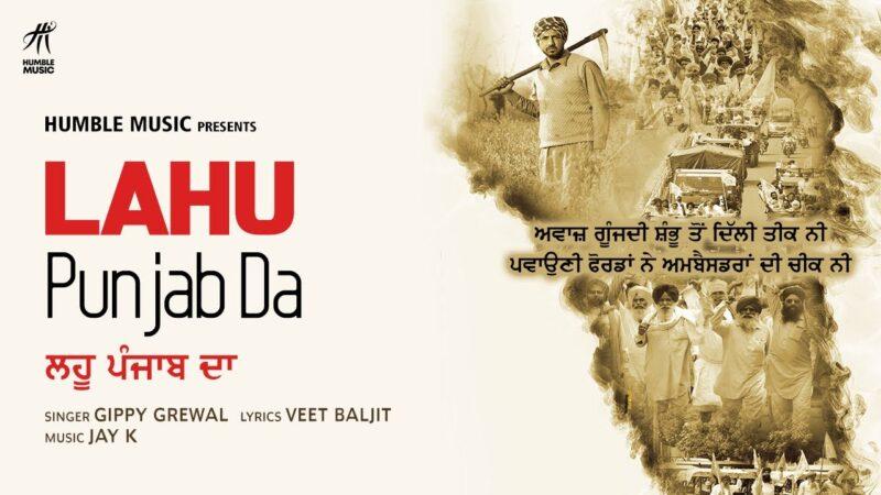Lahu Punjab Da Lyrics – Gippy Grewal