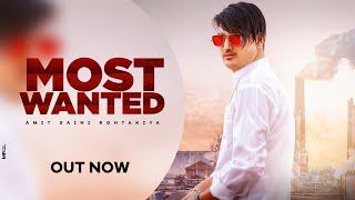 Most Wanted Lyrics - Amit Saini Rohtakiya