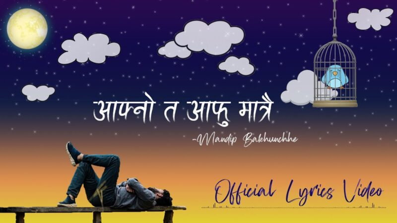Afno Ta Aafu Matrai Lyrics – Mandip Bakhunchhe