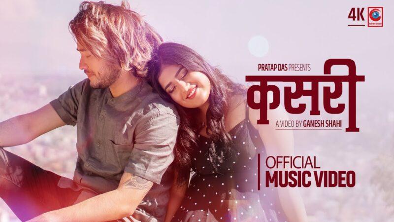 Kaseri Lyrics - Pratap Das & Melina Rai