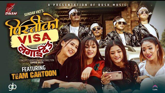 Piratiko Visa Lyrics – Sundar Vkt & Mamta Gurung