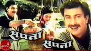 Sapana Sapana Lyrics – Asha Bhosle & Kumar Sanu