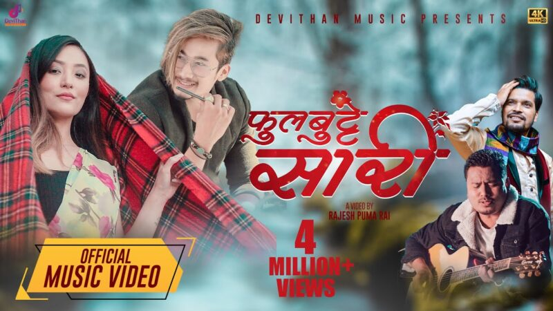 Phul Butte Sari Lyrics – Marmik Lama