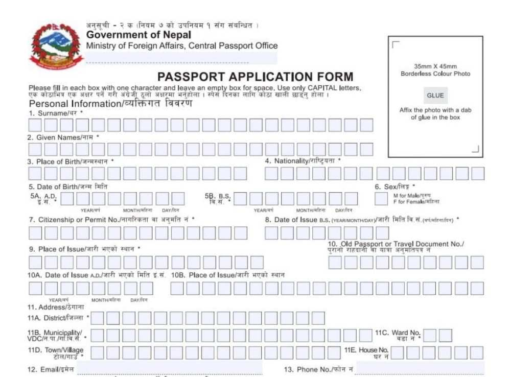 Nepali MRP Pport Application Form-Nepali MRP- nepalpport.gov.np on