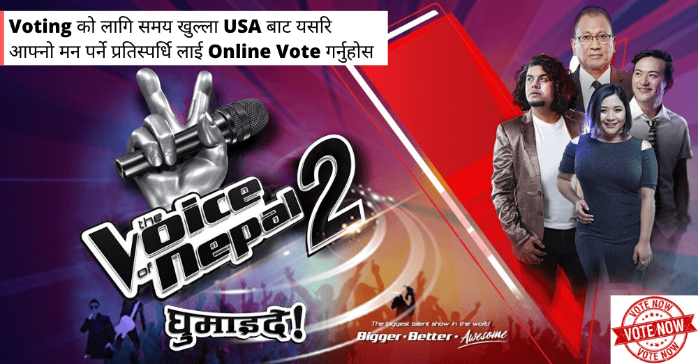 vote in The Voice of Nepal from USA