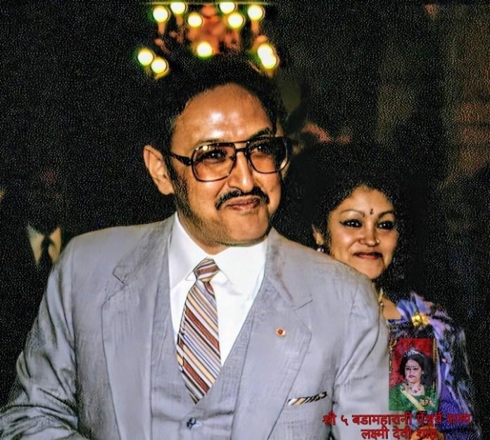 Late King Birendra and Queen Aaishwarya