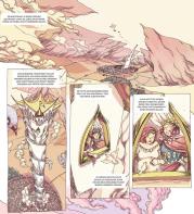 Die Schöne und die Biester, Splitter Verlag, Ausschnitt Seite 3
