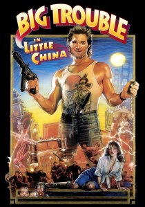 Blast from the Past: Big Trouble in Little China